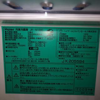 最終値下げ 美品 ハイアール 98L 冷蔵庫