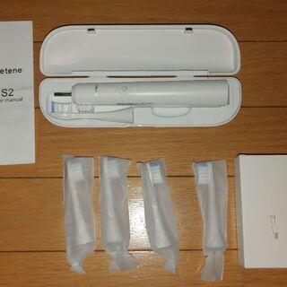 電動歯ブラシ☺️〈未使用品〉USB充電式です!☺️の画像