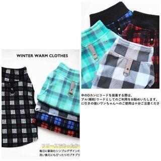 犬の服(XL)新品 − 北海道