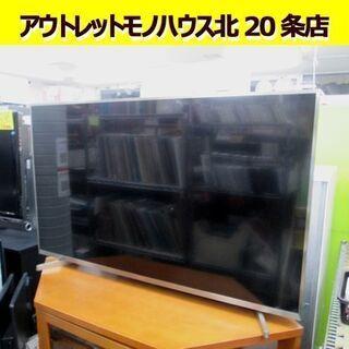 ハイセンス ハイビジョン 50V型 LED 液晶 テレビ 201...