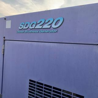 AIRMAN発電機 SDG220