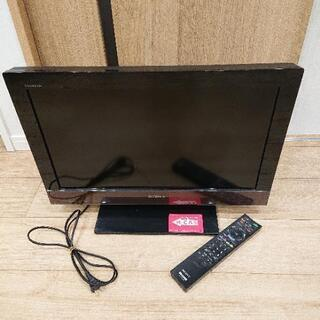 【ネット決済】SONY 22インチテレビ
