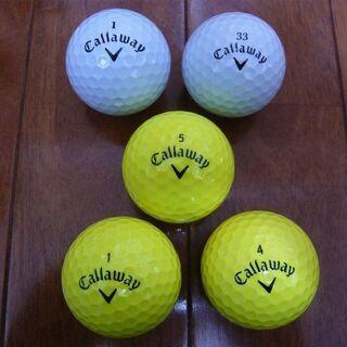 中古ゴルフボール Callawayキャロウェイ 4種類計5球