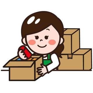 【日払可】化粧品・雑貨加工の軽作業スタッフ(堺市美原区)