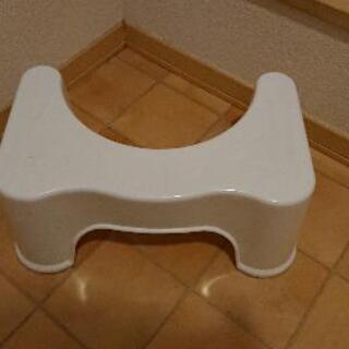 トイレの踏み台