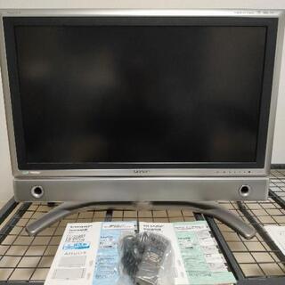 2005年製AQUOS32型テレビ