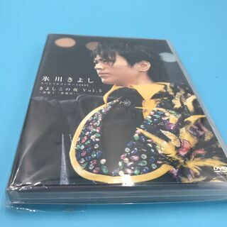 【美品】氷川きよし DVD「きよし この夜」プレミヤ品「基本送料無料」