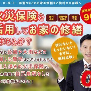 ★コロナで給料減額になった方必見★高額バイト★短時間★ in福岡