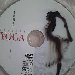 YOGA DVD付き