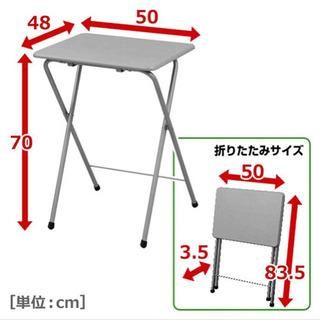 [山善] テーブル ミニ 折りたたみ式 サイドテーブル 幅50×奥行48×高さ70cm ナチュラルメイプル  - 福井市