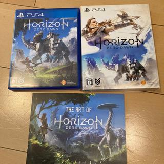 【ネット決済】 Horizon Zero Dawn 初回限定版 ...