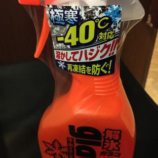 【新品、未使用品】ガラコ解氷スプレー