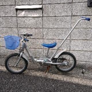 【ネット決済】自転車 子供用 手押し棒 補助輪 ライト付き
