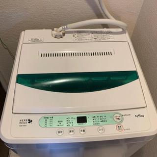 ヤマダ 全自動洗濯機 4.5キロ
