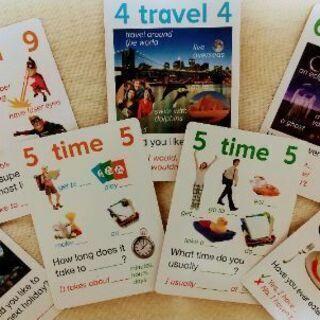【4/18(日)13:00@星ヶ丘】英会話+カードゲーム+…