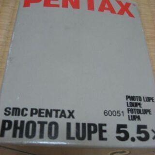 PENTAX フォトルーペ5.5x