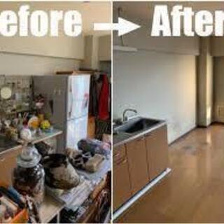 遺品整理 生前整理 空き家片付け 不用品買取 ゴミ屋敷 電話 メールだけでも下さい。 - 名古屋市