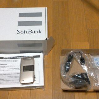 【新品】ソフトバンク 3G 携帯電話 ガラケー 812SH