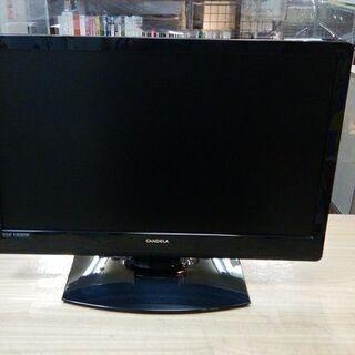 CANDELA 22インチ LED液晶テレビ CPEV22WDE...