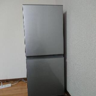 2020年製★冷凍冷蔵庫126L★保証残り3年付★
