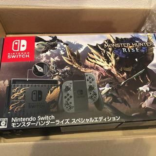 【新品】NintendoSwitch モンスターハンターライズエ...