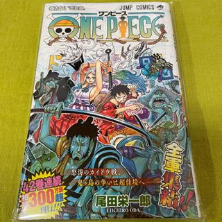 【新品】ONE PIECE 最新刊 98巻 忠臣錦