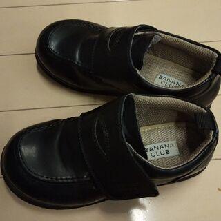 値下!子供用靴20センチ・男の子(正装用)