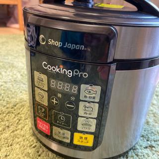 [受け渡し予定者決定]クッキングプロ 電気圧力鍋
