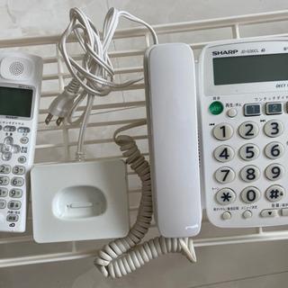 SHARP 電話機 セット コードレス 譲ります。