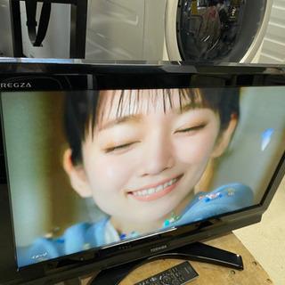 激安‼️ 東芝32インチ 液晶テレビ2010年
