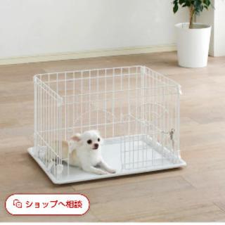 ゲージ ベッド クッション 犬用 ペット 小型犬 アイリスオーヤマ