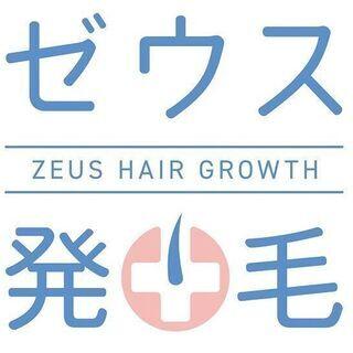 2021年4月オープンの名古屋大須の発毛サロン「ゼウス発毛」のモ...