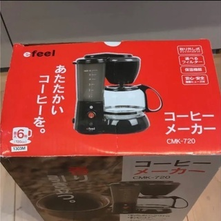 コーヒーメーカー − 愛知県