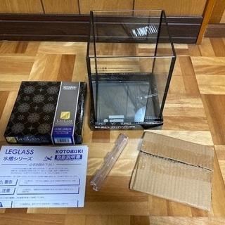 【小型水槽】コトブキ W15cm×D15cm×H20cm ベタ飼...