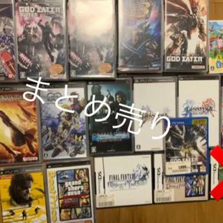 PSP ゲームソフト ケースのみ