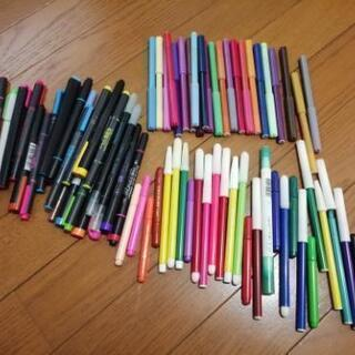 【値下げ】カラーサインペン たくさん