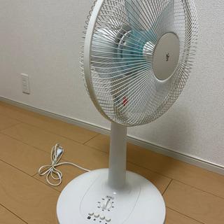 扇風機あげます