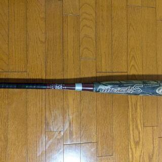 【ネット決済】中古 傷あり ハイパーマッハ S  85cm670...