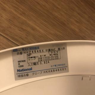 照明 National  ※受付一時停止中※ − 東京都