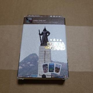 韓国観光 トランプ カード