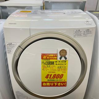 TOSHIBA製★9㌔/6.0㌔2014年製ドラム式洗濯乾…