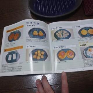 [説明付]レンジ調理皿