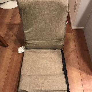 ニトリ座椅子 差し上げます リクライニング可能 座椅子(ラ…
