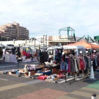 フレスポ稲毛 4月25日   フリーマーケット開催
