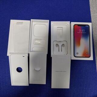 iPhone6 空箱&iPhoneX 空箱×2個&iPhone1...