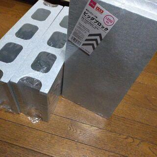 【ネット決済・配送可】コンクリート風、発泡ブロック