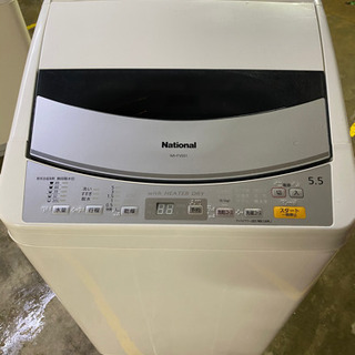 ナショナル 洗濯機 5.5k