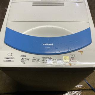 無料  ナショナル 洗濯機