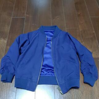 110cm ブルゾン 青 紺 リバーシブル ジャンパー 男の子