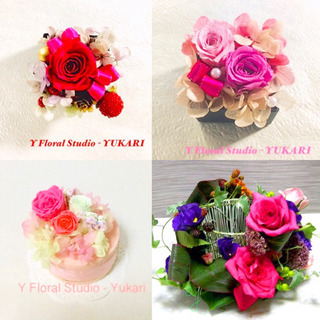 生花·プリザーブドフラワーギフト販売•フラワー教室•花空間装飾|...